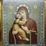 La Madre de Dios de la Ciudad de Vladimir