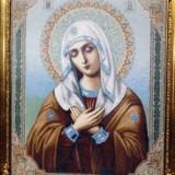 Conmoción de la Santísima Virgen Maria