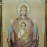 Virgen Maria y Cristo